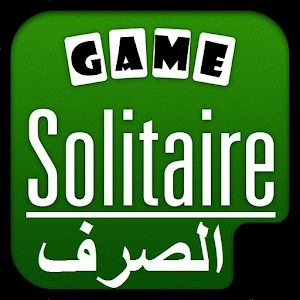 Sharaf Solitaire