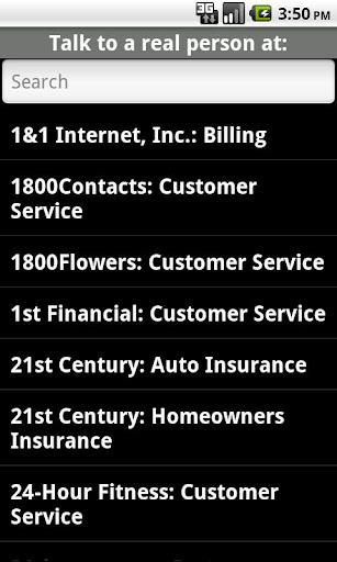 FastCustomer -- Fast Customer