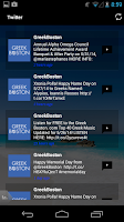 Screenshot of Free Greek Music App