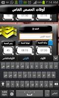 Screenshot of RANEEN رنين