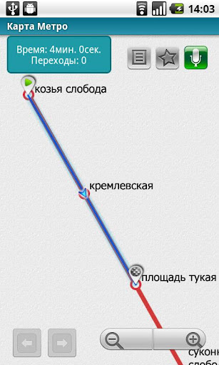Kazan Metro 24