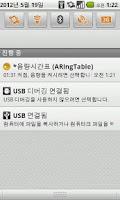 Screenshot of ARingTable