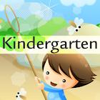 Kindergarten Flash Cards icon