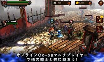 Screenshot of エターニティーウォーリアー2