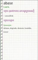 Screenshot of EN-KH Dictionary