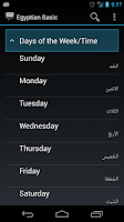 Screenshot of Egyptian Basic Phrases