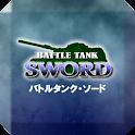 Battle Tank SWORD icon