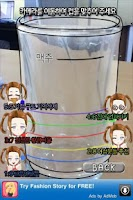 Screenshot of korea Alcohol mixer