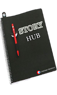 Story-Hub - screenshot