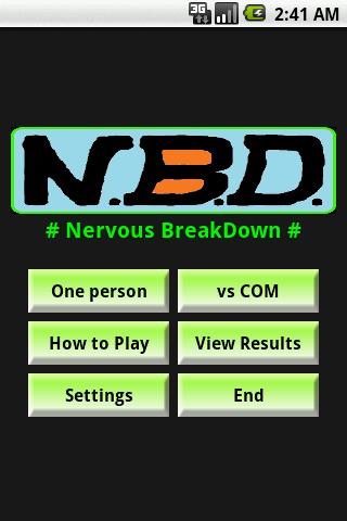 神経衰弱ゲーム N-BreakDown