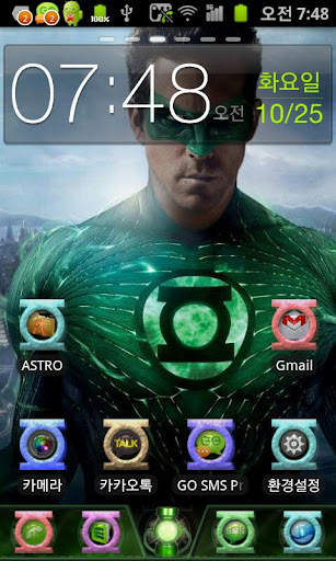 GO Launcher Theme Maker Free Android App download - Download the Free GO Launcher Theme Maker App to