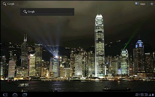 Screenshot of City Light Show Wallpaper Free