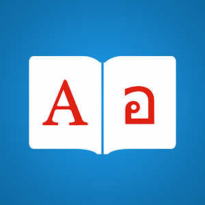 Thai Dictionary + APK