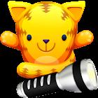 Cat Lantern icon