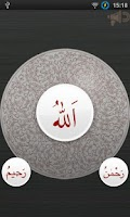 Screenshot of Mobil Tesbihat