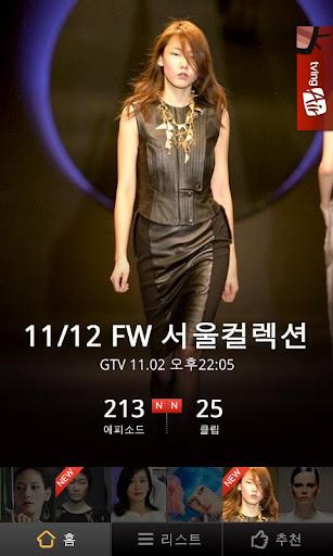 패션쇼TV-런웨이 모델 패션위크 F W 패션쇼 모아보기