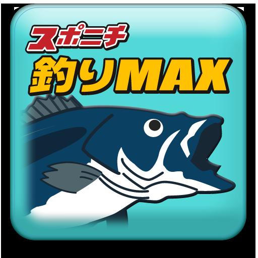 釣りMAXウィジェット 運動 App LOGO-硬是要APP