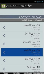 Holy Quran _ Al Moaiqly - screenshot