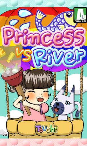 Princess Vs River_게임