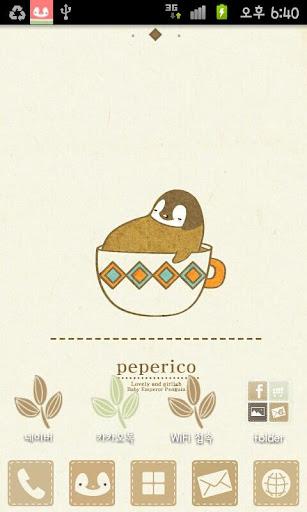 Pepe-coffee Go launcher theme