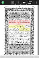 Screenshot of MobileQuran : Quran 13 Lines