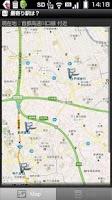 Screenshot of 最寄り駅は?