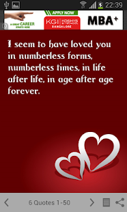 Indian Love Quotes - screenshot