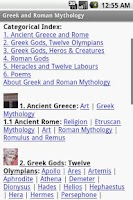 Screenshot of Greek and Roman Mythology
