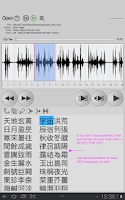 Screenshot of Listening English Audio Player