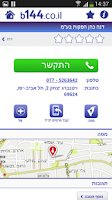 Screenshot of Bezeq b144 בזק