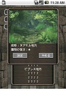 Screenshot of Starry Night's Dream RPG