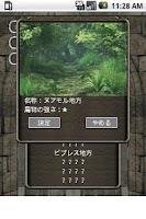 Screenshot of Starry Night's Dream RPG