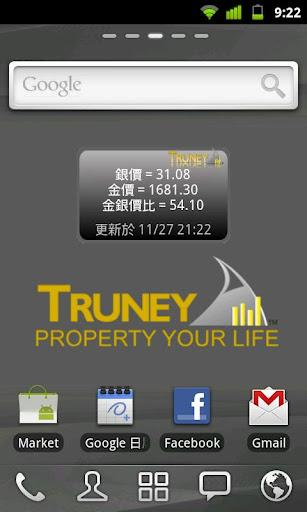 Truney貴金屬即時報價