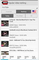 Screenshot of Stream Music PV:Offline Player