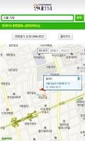 Screenshot of 진주지역 부동산