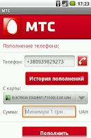 Screenshot of PAY MTS