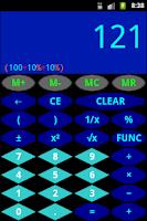 Screenshot of RDev Calculator