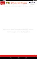 Screenshot of Ignite Messenger