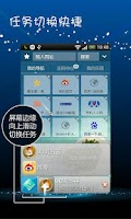 Screenshot of SlideOnDesk(指尖轻舞桌面)