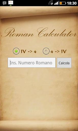 【免費教育App】Roman Calculator (Converter)-APP點子