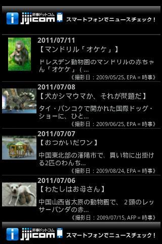 免費娛樂App|JIJI Photo 日めくりアニマル|阿達玩APP