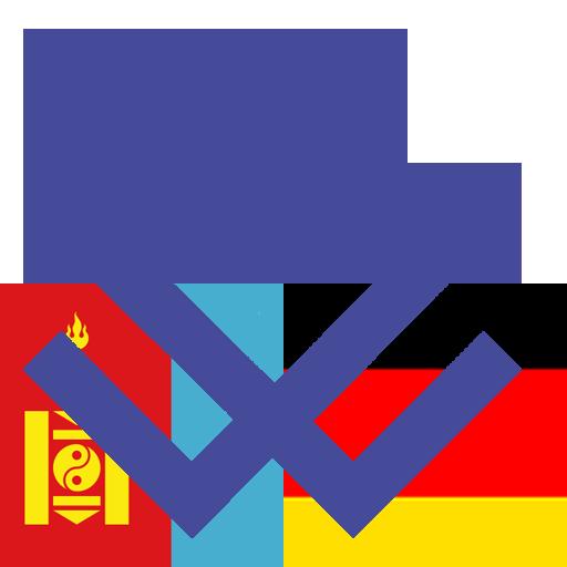 Mongolian German Dictionary 書籍 App LOGO-APP試玩