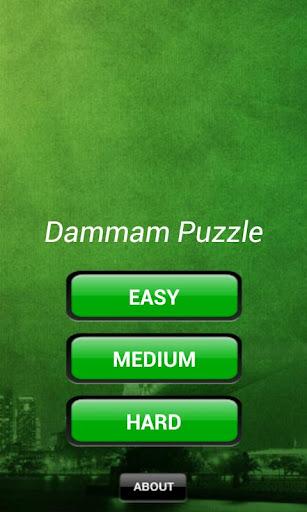 Dammam Puzzle