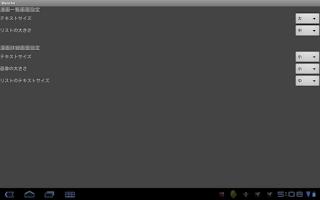 Screenshot of まんちぇ(マンガ管理アプリケーション)