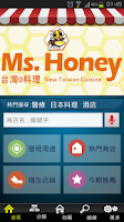 Screenshot of Macau Shops