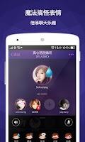 Screenshot of Hello语音交友