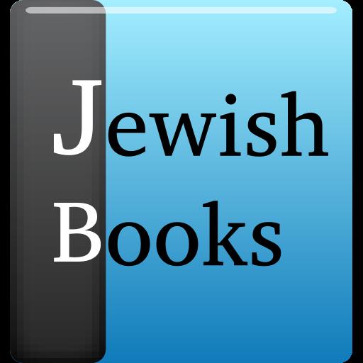 Jewish Books - Shaarei Teshuva LOGO-APP點子