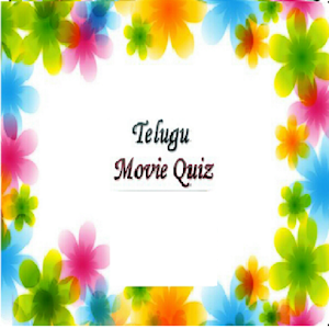 Tollywood Quiz