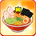 Free Download こだわりラーメン館 APK for Samsung