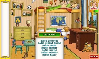 Screenshot of Папины дочки 2 Free